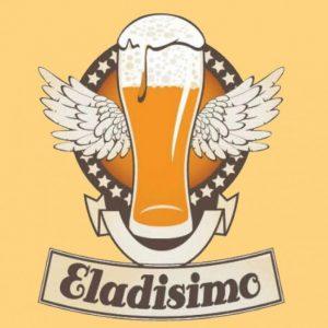 בירה בייתית אלדדיסימו
